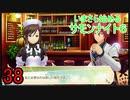 ♪38【初見】いまさら始めるサモンナイト6