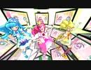 【MMD ヒーリングっど♥プリキュア】三人で『Love Options』