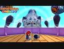 【Switch】ペーパーマリオ オリガミキング をやる Part 15【初見】