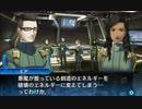 真・女神転生DSJ:プラン・オメガ