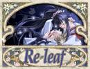 【Re-leaf】エロゲ初心者、鬼と千年の時を越え転生 PART1【実況】