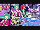 【プリたま2弾】Merry Merry Fantasia!(メリーメリーファンタジア!)【プリチャン プレイ動画】