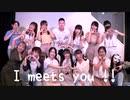 【台湾踊り手14人】I meets You!!【踊ってみた】