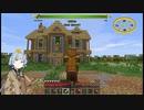 【Minecraft】ロード・オブ・ザ・リングの世界で生きる part16