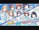 アイドルマスター シャイニーカラーズ生配信 ノクチル初登場SP! コメ有アーカイブ(3)