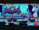 ビルドアップ型オーロンゲが1匹で相手のサイクルを粉砕!大暴れして相手は涙目かもしれない レンタルパーティー【ポケモン剣盾】pokemon sword shield