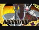 【新キャラ 名残雪&レオ参戦!!】新作「ギルティギア GUILTY GEAR -STRIVE-」Trailer#5 -Japan Fighting Game Publishers Roundtable
