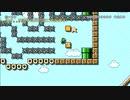 マリオメーカー2:全然ゴールに着かない迷宮コース実況プレイ