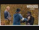 【ウォッチドッグス】ハッキングを駆使して復讐を果たす男の戦い#2