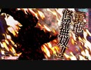 【EX07】さぬきびつ94【吉備津彦】
