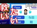 英語入試半分しか取れなかった高校生が英語翻訳版日本製野球ゲームプレイしてやるよpart0