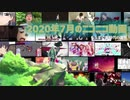 2020年のニコニコ動画の7月をまとめた動画