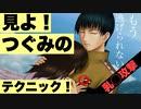【ドキサバ全員恋愛宣言】恋愛達人(ドキサバマスター)柳蓮二part.3【テニスの王子様】