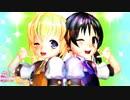 【MMD】ガンバランスdeダンス 歌愛ユキ&ふぉっくす紺子【ぱんつ注意】