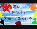 【ポケモン剣盾】マルチバトル流行らせ隊  3 よーい!ドン!【マルチバトル】