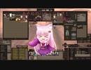 【Kenshi】あかねのパティシエ2! 5建目