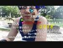 2020年8月01日七原くん  タヌバラ肉BBQ③