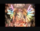 【歌詞キャプチャ】【東方Vocal】 緋色月下、狂咲ノ絶-1st Anniversary Remix-(フルHD)