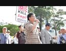 South Korean demonstration Kill JAP