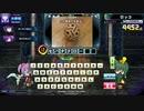 【QMAXV】【2】トーナメント「ドラゴン組」