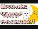 【女性向けボイス】関西弁でごめんなさいを優しく言わせるシチュの台本やってみたの巻【シチュエーションボイス】