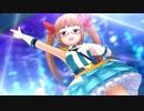 【デレステMV】Sparkling Girl 晶葉ちゃんメインver