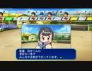 【栄冠ナイン2019】お前と俺で目指す甲子園 part7-b