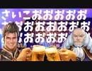 【シャドバ新弾】おい!どんな動画撮ったかもう覚えてないけど酔っぱらってシャドバしたらとても楽しかったです!!【Shadowverse / シャドウバース】