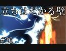 「戦地へ」【ナルティメットストーム3 実況】part20