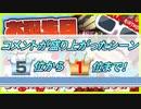 【宝鐘マリン切り抜き】誕生日カウントダウン【見どころまとめ】