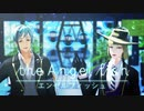 【MMDツイステ】エンゼルフィッシュ【フロイド/ルーク】