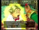 【縛りプレイ】全裸で永遠の巨竜を倒す旅Part Last ありがとうさようなら【ドラゴンクエスト8(PS2)】