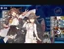 【艦これ】 2020梅雨-夏イベE7 ギミックYマス2回目