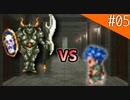 【ドラクエ6】初のボス戦!試練の塔を完全攻略せよ!【#05】