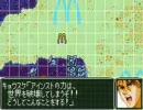 ドナルド in スーパーロボット大戦OG2(後編)