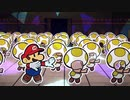 ペーパーマリオ オリガミキング DJキノピオのノリノリな曲を、ポケモン剣盾のジムリーダー戦のBGMにしてみた。
