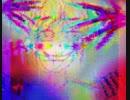 【朱音イナリ&倍音音ケンジ】 そんなに言っても、人類はうぬぼれてるぞ。 【オリジナル曲】