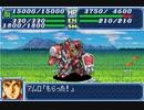 【TAS】GBA版スーパーロボット大戦A_エースパイロットがたった一人で戦争終結させにいきます_第13話「シャドウミラー」