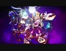【作ってみた】VSアルマゲドン戦闘曲【モンストRPG風】