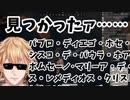 【エビオ】逃走中のハンター、ピカソ編