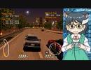 ド平面Vtuberのレースゲーム実況プレイまとめ。