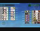 2020年梅雨・夏イベント E-7.決戦!南太平洋海戦 戦力①