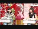 「アイドルマスター ミリオンライブ! シアターデイズ」ミリシタ3周年!!明日へチャレンジ!アニバーサリー生配信! コメ有アーカイブ(2)