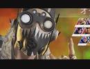 【Apex Legends】禁止薬物(仮)と九夏の弾丸【実況】