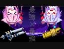 【Enter the Gungeon】ガンのダンジョン、故にガンジョン【ガイノイド実況】その10 最強の銃編