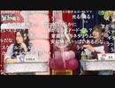 「アイドルマスター ミリオンライブ! シアターデイズ」ミリシタ3周年!!明日へチャレンジ!アニバーサリー生配信! コメ有アーカイブ(3)