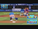 デレマスプロ野球 14試合目 横浜対中日8回戦 後半