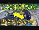 【マリオカート8DX】上手くなりたいマリオカート8DX #139【実況プレイ】