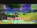 【フォートナイト】100日後に猛者になる動画【祝初日!】