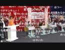 「アイドルマスター ミリオンライブ! シアターデイズ」ミリシタ3周年!!明日へチャレンジ!アニバーサリー生配信! コメ有アーカイブ(5)